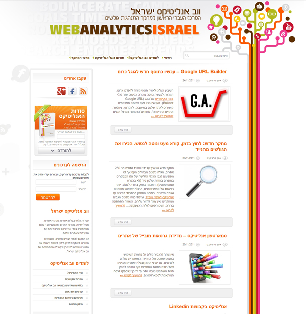 Click to enlarge image analytics-1.jpg