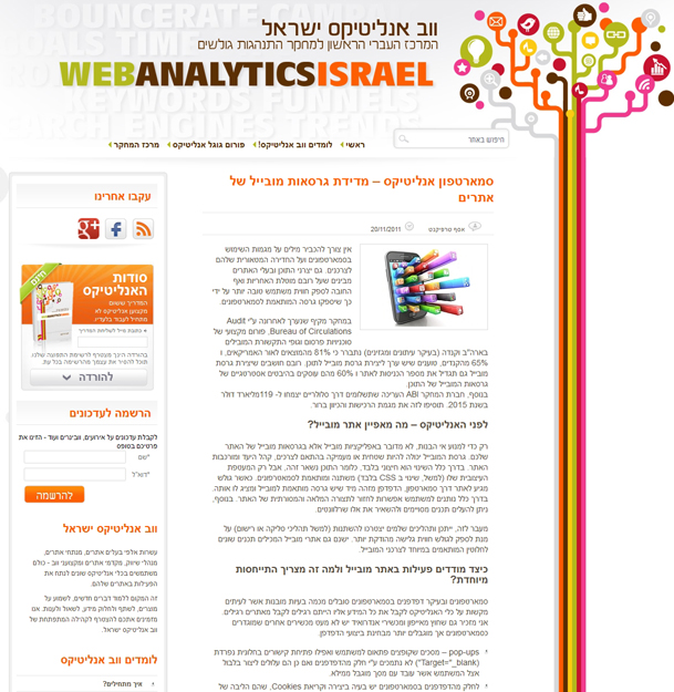 Click to enlarge image analytics-2.jpg